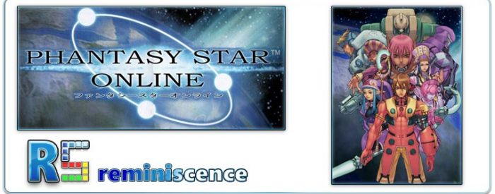 pso reminiscence banner