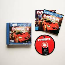 MSR Sega Dreamcast