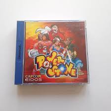 Power Stone Sega Dreamcast