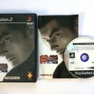 tekken tag tornnament ps2